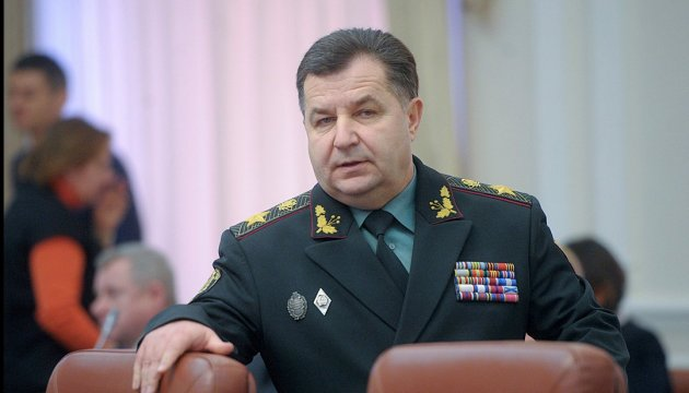 LitPolUkrbrig not viewed as peacekeepers in Donbas – Poltorak