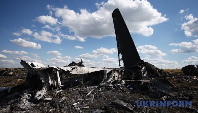 Суд по делу об Ил-76 перенесли на 28 января