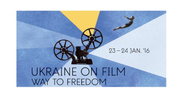В Брюсселе впервые проходят дни украинского кино