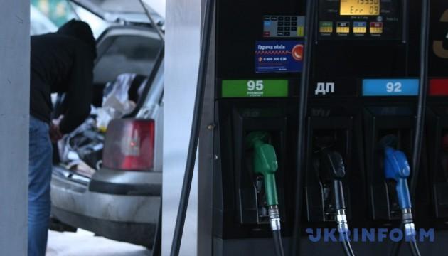 Бензин А-95 на Київщині продають за 27,59-31,49 гривні