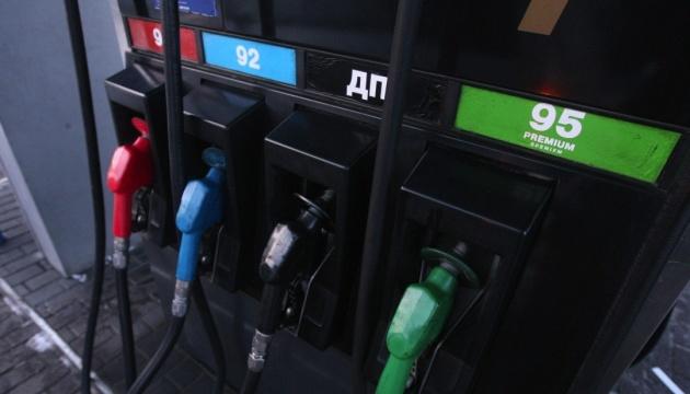 Бензин А-95 на Київщині продають по 26,89-31,49 гривні