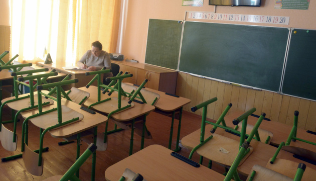 Quarantine in Kyiv city schools extended until next Wednesday