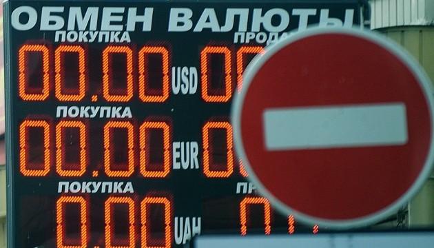 Курс євро наблизився до 89 рублів