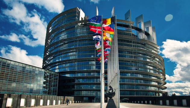 European Parliament's committee today to consider draft resolution on visa liberalization for Ukraine