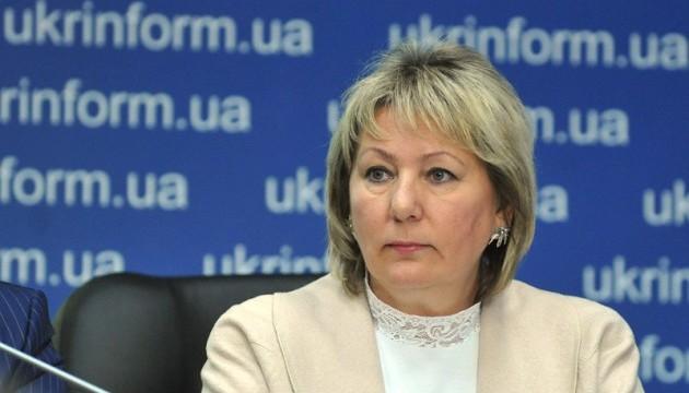 Данішевська: Новий ВС має стати взірцем для інших судів