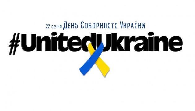 Українці з трьох континентів долучилися до флешмобу United Ukraine