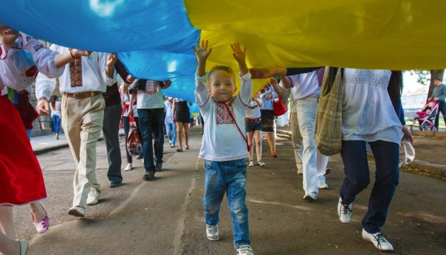 Ukraine marks National Flag Day