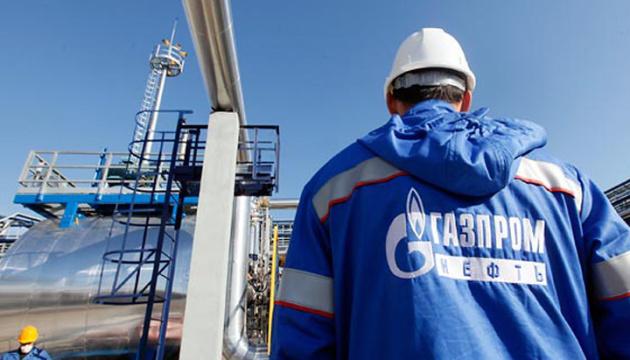 Вчені назвали Газпром одним з головних