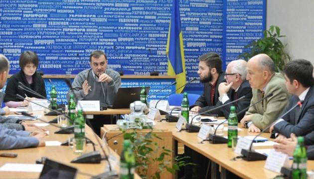 Рынок природного газа в Украине: конкуренция и демонополизация