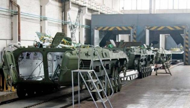 Житомирський бронетанковий сплатив мільйонний штраф за зрив контракту