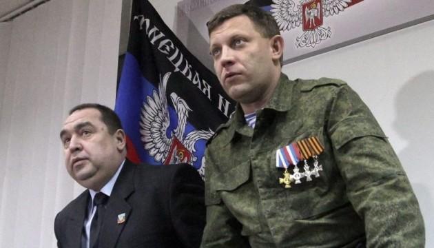 Дії ватажків бойовиків можуть призвести до екокатастрофи - українська місія СЦКК