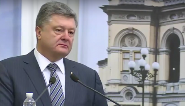 Poroshenko establishes Ukraine's delegation for talks with Poland