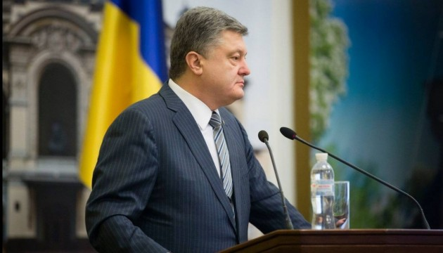 Президент: 43% українців проти дострокових виборів