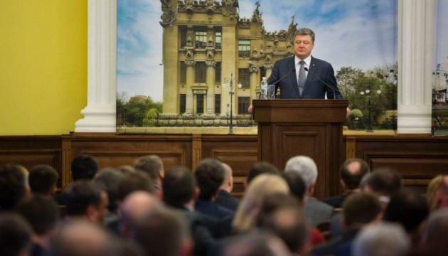 Порошенко назвав ключовий момент підготовки до членства в ЄС