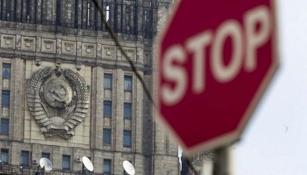 Росія погасила останній зовнішній борг Радянського Союзу