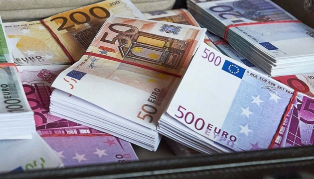 EU to provide EUR 54 mln to Ukraine's Energy Efficiency Fund