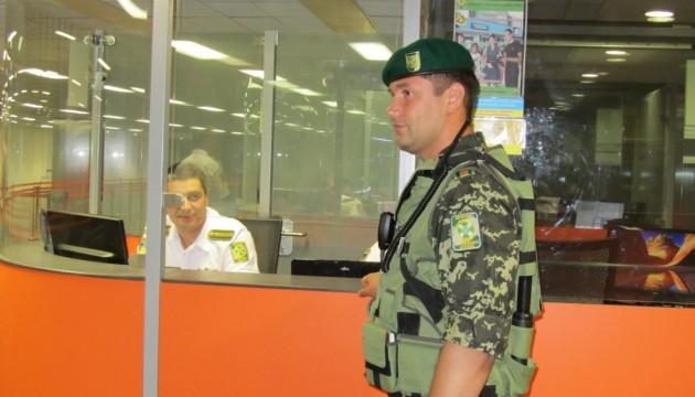В Україну не пустили п'ятьох росіян, запідозривши у них терористів