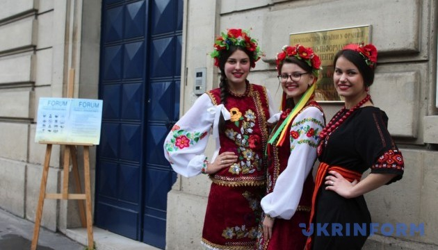 У Парижі з успіхом пройшов перший форум франко-українських асоціацій