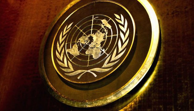 UN World Food Programme extends food assistance in Donbas in 2017