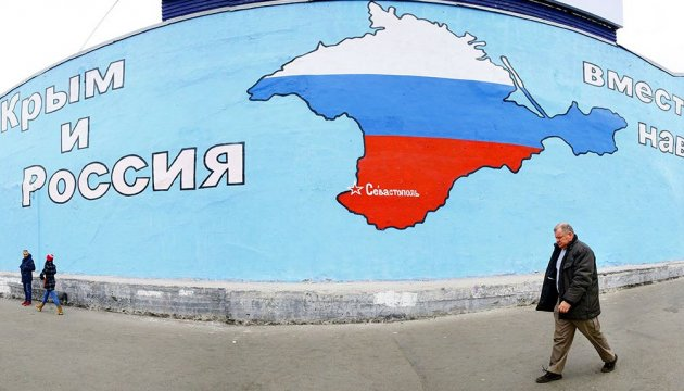 Russian border service resumes operations to let Ukraine vehicles proceed to Crimea