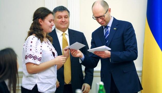 Яценюк вручив перші ID-паспорти молодим українцям