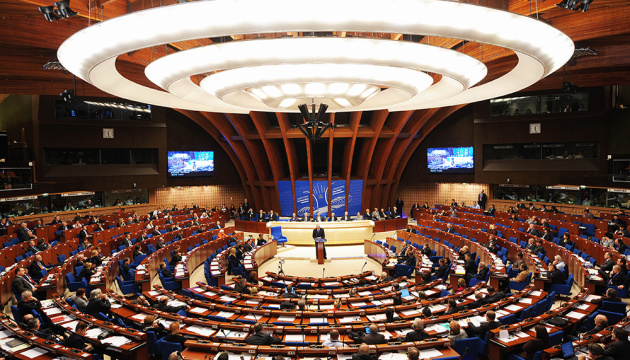 PACE fully supports reform process in Ukraine