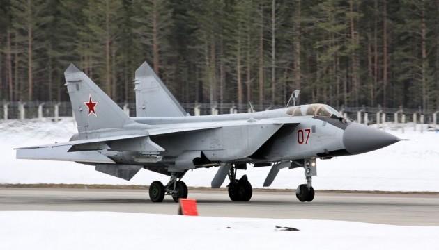 МИГ-31 в Бурятии сбила российская ракета
