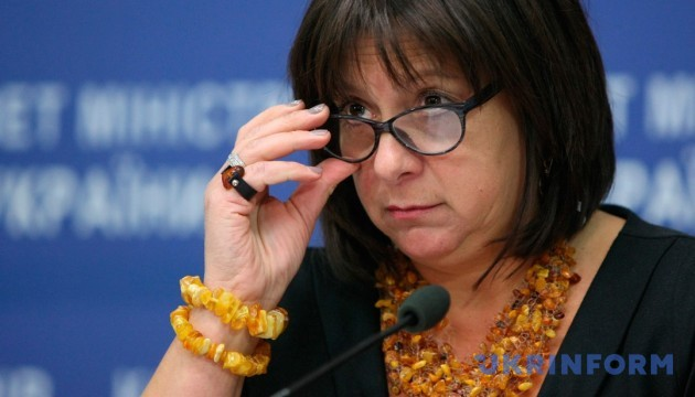 Jaresko plans to transfer management of four customs to foreign company