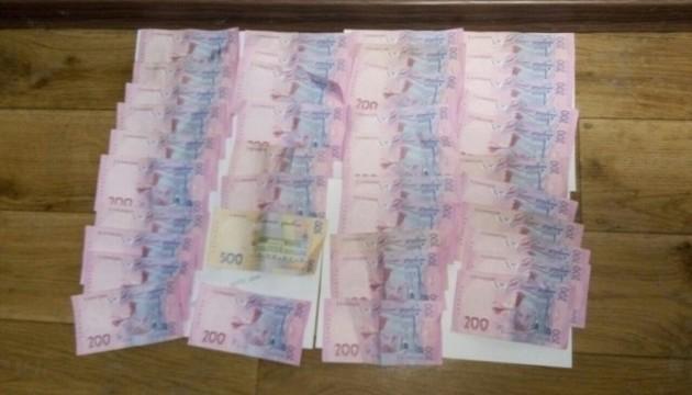 На Донеччині підполковника податкової за хабар засудили до 8 років в'язниці