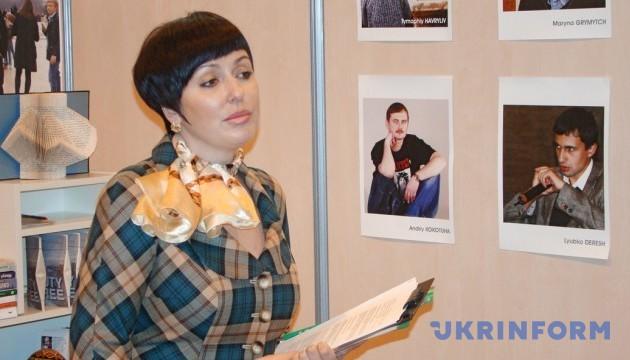 Поліція оштрафувала дружину Яценюка