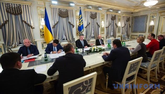 Зустріч фракцій з Президентом запланована на вечір - Луценко