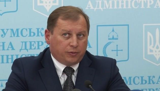 Суд відпустив екс-губернатора Сумщини