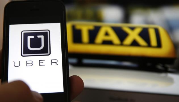 Британія та Нідерланди оштрафували Uber за витік даних клієнтів