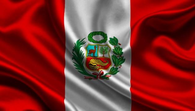 Перу припиняє дипконтакти з Венесуелою