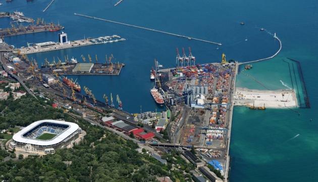 Правительство переименовало одесский порт