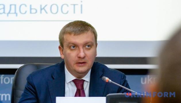 Петренко пообіцяв 400 нових центрів безоплатної правової допомоги