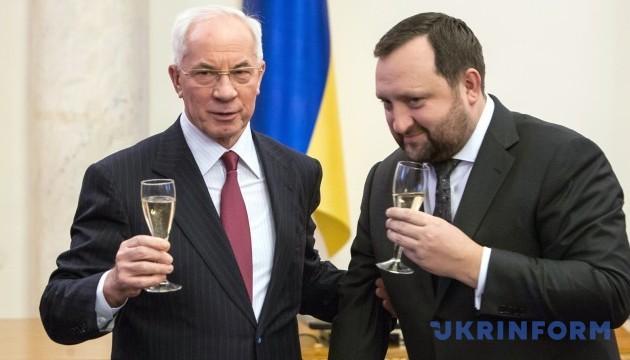 Украина объявила в розыск Азарова и Арбузова - ГПУ