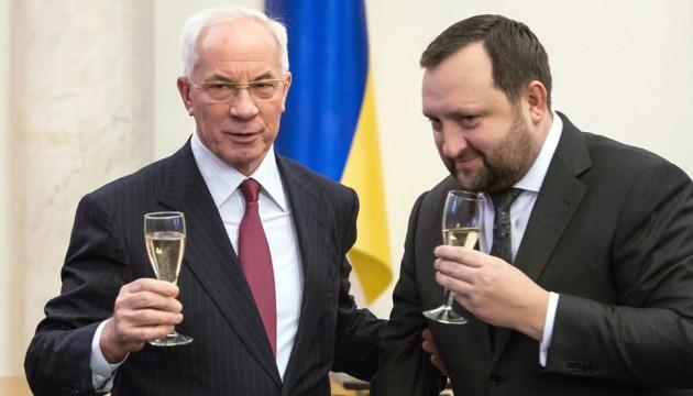 European Court of Justice repeals sanctions against Azarov, ex-officials