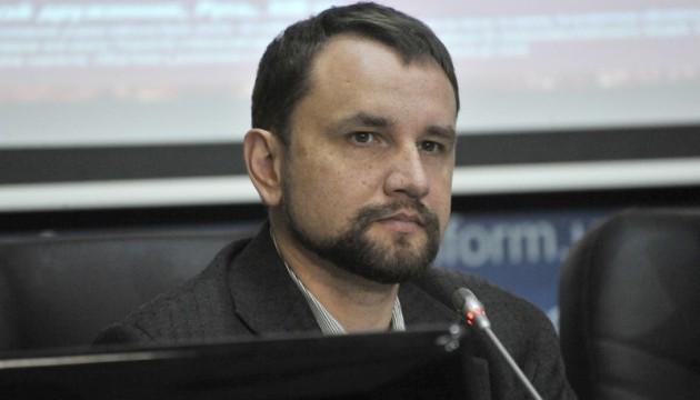 В'ятрович: Процес декомунізації добігає кінця