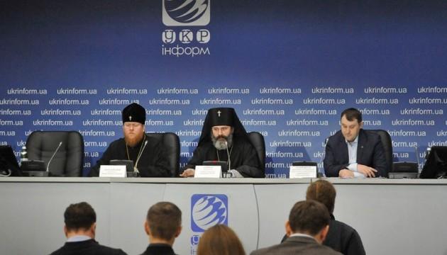 Крим: політичні переслідування за релігійною ознакою