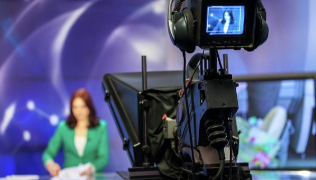 Another 14 Russian TV channels banned in Ukraine