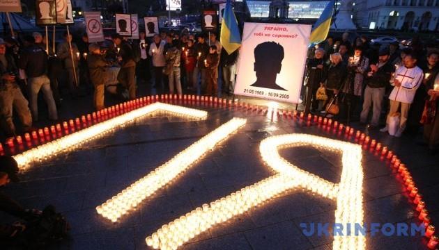 Заступник генпрокурора: Справа Гонгадзе на Пукачі не закінчена