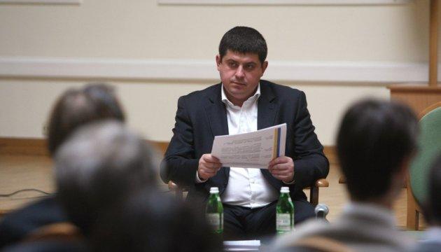 НФ очікує від БПП нову кандидатуру на пост прем'єра - Бурбак