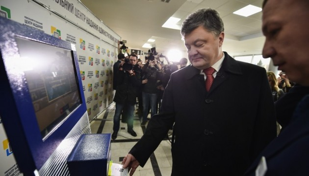 Poroshenko: A new page of European standards for providing healthcare services to Ukrainians begins today
