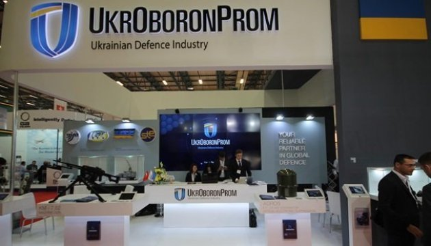 Ukroboronprom, National Academy of Sciences implementing 80 joint projects