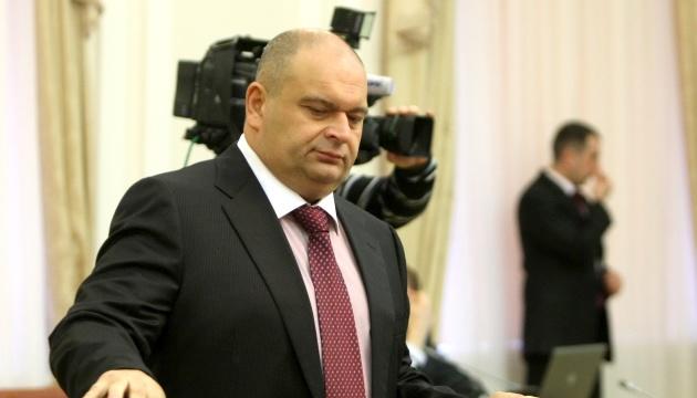 Ексміністра екології Злочевського знову оголосили у розшук