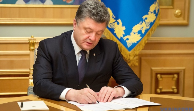 President dismisses Kherson region governor