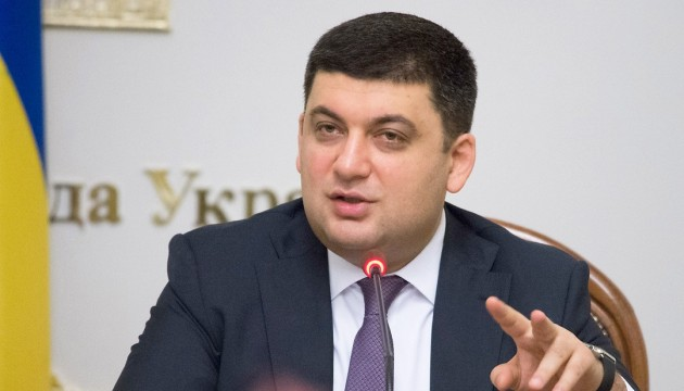 Groysman calls on all factions to find way out of political crisis