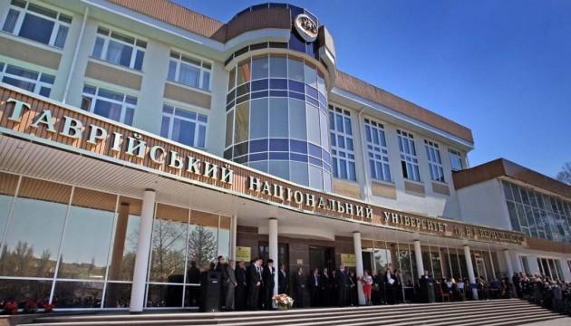 Таврический университет открыл образовательный центр в Киеве