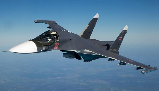 У Росії розбився бомбардувальник Су-34